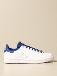 Adidas Originals shoes, Code:  4W4492 WHITE