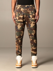 Dsquared2 clothing, Code:  S79KA0005 S2549 MILITARY