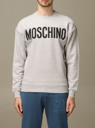 Moschino Couture clothing, Code:  1718 5227 GREY