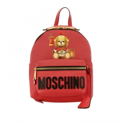Moschino Couture handbags, Code:  7633 8210 RED