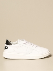 Philippe Model shoes, Code:  BPL0 LV1C WHITE