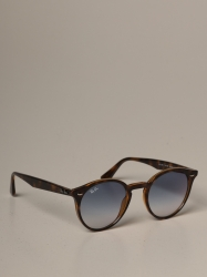 Ray-ban accessories, Code:  RB2180 BROWN